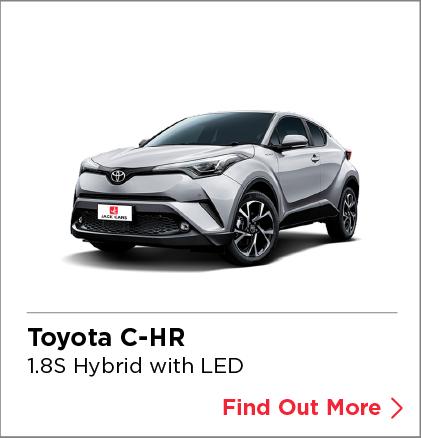 JC_Website_Car list_Honda Vezel 1.5X Petrol NON Sensing_240220-04