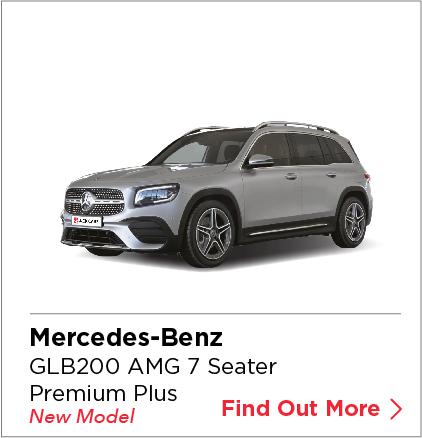 JC_Website_Car list_GLC300 Coupe (Premium Plus)-05
