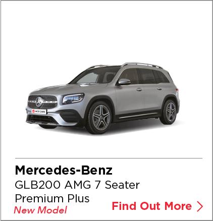 JC_Website_Car list_GLE450 AMG (Premium Plus)-05