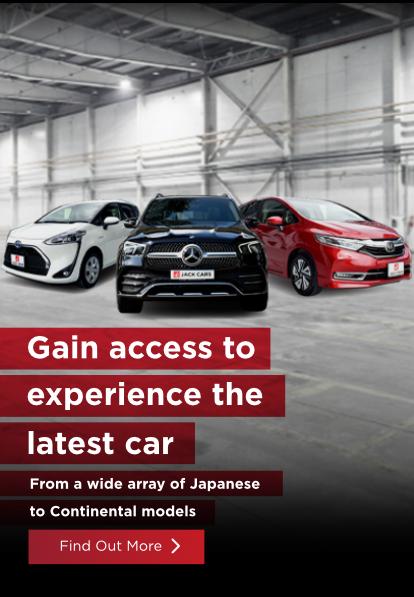 jap-car-banner